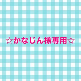 ブリヂストン(BRIDGESTONE)の☆かなじん様専用☆KU026送料分(自転車本体)