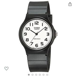カシオ(CASIO)のCASIO 腕時計(腕時計(アナログ))