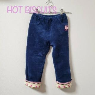 ホットビスケッツ(HOT BISCUITS)の【100】新品 ホットビスケッツ ズボン パンツ(パンツ/スパッツ)
