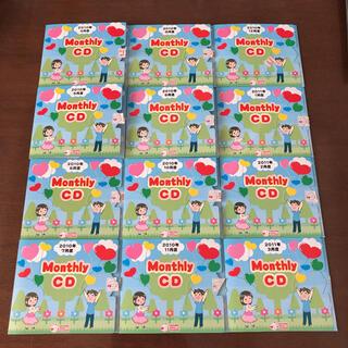 しちだチャイルドアカデミー Monthly CD 2010年4月〜2011年3月(キッズ/ファミリー)
