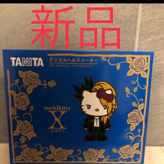 タニタ(TANITA)のタニタ デジタルヘルスメータ 体重計YOSHIKITTYモデル(体重計)