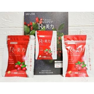 サントリー(サントリー)のRの美力2袋 サントリー新商品✨ダイエット体脂肪アセロラビタミンC食物繊維脂肪減(ダイエット食品)