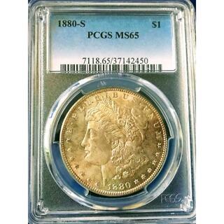 【高鑑定 美品 お買い得】1880-S アメリカ モルガンダラー 銀貨 MS65(貨幣)