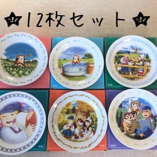 ラスカル フランダースの犬 お皿 12枚セット(食器)