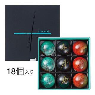 パトリックロジェ ドームアソート18個(2段式)(菓子/デザート)