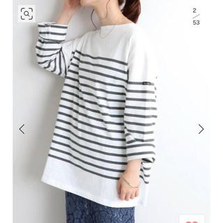 イエナ(IENA)のiena ルミノア 別注ボーダーカットソー(Tシャツ(長袖/七分))