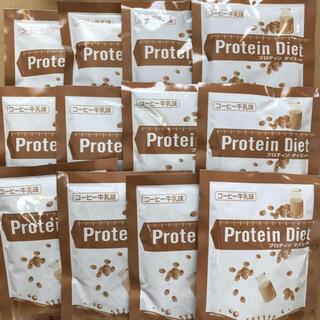 ディーエイチシー(DHC)の12食 コーヒー牛乳 プロティンダイエット DHC プロテインダイエット(プロテイン)