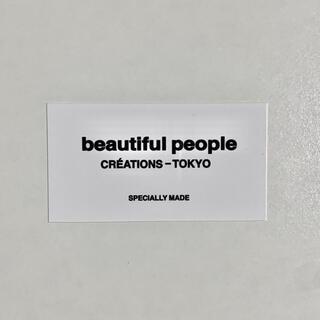 ビューティフルピープル(beautiful people)のbeautiful people カード(その他)