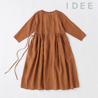 イデー(IDEE)のIDEE     POOL   いろいろの服 ギャザーワンピース   ブラウン(ロングワンピース/マキシワンピース)