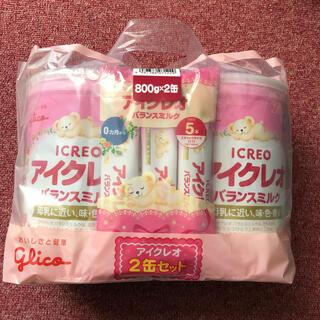 グリコ(グリコ)の★購入したて★アイクレオ ミルク缶おまけ付き(その他)