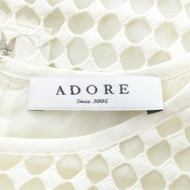 ADORE(アドーア)のADORE ベスト レディース レディースのトップス(ベスト/ジレ)の商品写真