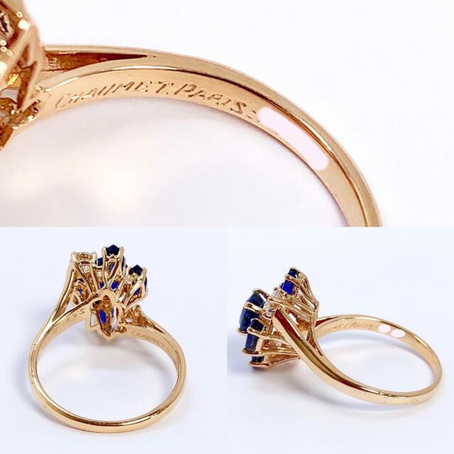 CHAUMET(ショーメ)のショーメ CHAUMET 750 サファイア 1.97 ダイヤ 0.39 リング レディースのアクセサリー(リング(指輪))の商品写真