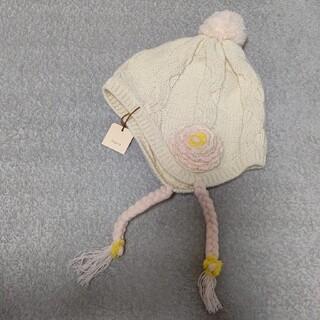 スーリー(Souris)のsouris ニット帽(帽子)