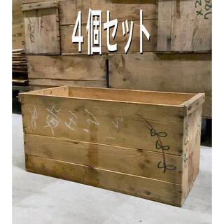 送料込み*りんご箱 リンゴ箱 木箱 DIY  4個セット(その他)