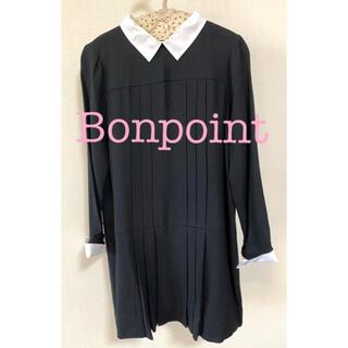 ボンポワン(Bonpoint)のBonpoint ボンポワン ワンピース サイズ6歳(ワンピース)