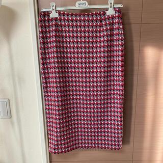 マックスマーラ(Max Mara)の新品マックスマーラウィークエンド スカート(ロングスカート)