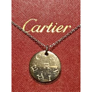 カルティエ(Cartier)のCartier パーツチャーム(チャーム)