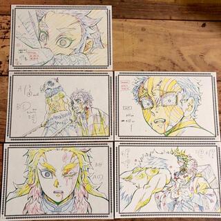 鬼滅の刃 ufotable dining ポストカードセット(写真/ポストカード)