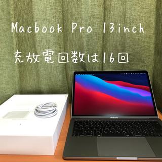 Apple - Macbook Pro 2016 13インチ 8GBメモリ ストレージ256GB