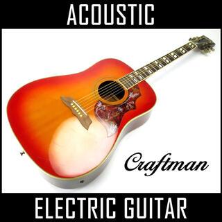 ヤマハ(ヤマハ)のHummingbird ハミングバード エレアコ アコースティックギター アコギ(アコースティックギター)