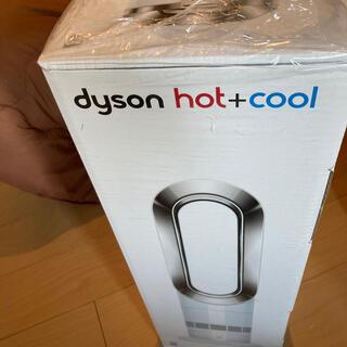 Dyson - ダイソン am09 新品未使用 送料無料