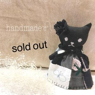 ミナペルホネン(mina perhonen)の黒ネコちゃん 3号 お人形チャーム ハンドメイド(人形)