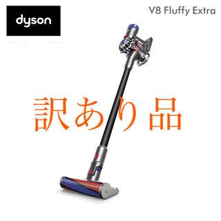 Dyson - Dyson V8 Fluffy Extra   SV10 FF BK