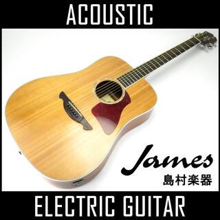 ヤマハ(ヤマハ)の島村楽器 james ジェームス エレアコ アコースティック ギター アコギ(アコースティックギター)