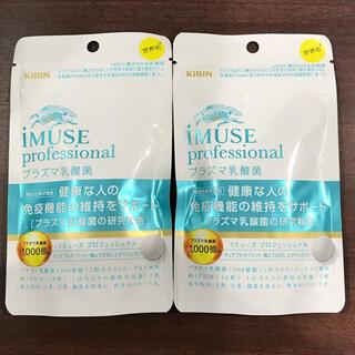 キリン - キリン iMUSE(イミューズ) プラズマ乳酸菌