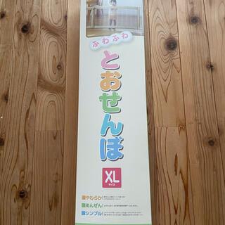 ニホンイクジ(日本育児)のほわ様専用 とおせんぼ xl(ベビーフェンス/ゲート)