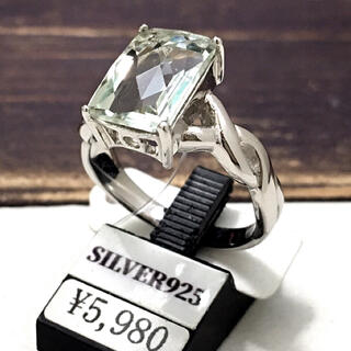 【17号】半額◆長方形CZ本物シルバー925リング(リング(指輪))