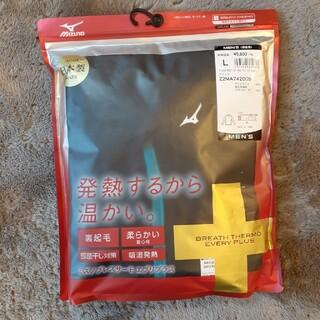 MIZUNO - ミズノブレスサーモジップシャツ