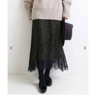IENA - IENA レース裾フレアスカート◆40 カーキ
