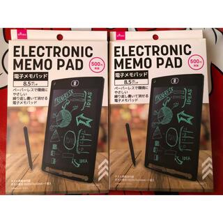 新品未使用 ダイソー 電子メモパッド 2個セット
