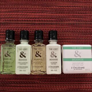 L'OCCITANE - ロクシタン The Vert & Bigarade