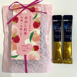 キセツノオチャ  ★ 水出し紅茶 ★   白桃×木苺の香り(茶)
