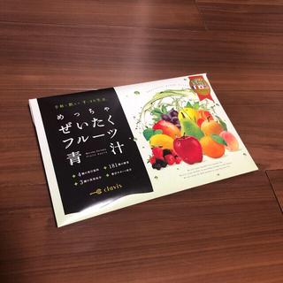 ファビウス(FABIUS)のフルーツ青汁 30本セット(青汁/ケール加工食品)