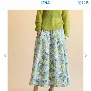 イエナ(IENA)のIENA かすれフラワーギャザースカート サックスブルー34(ロングスカート)