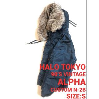 アルファインダストリーズ(ALPHA INDUSTRIES)の美品S HALO TOKYO alpha アルファカスタム N-2B 329(フライトジャケット)