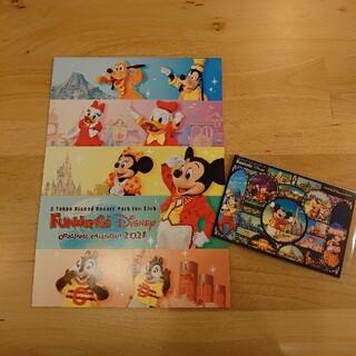 ディズニー(Disney)のファンダフルディズニーカレンダー2021年版!(カレンダー/スケジュール)