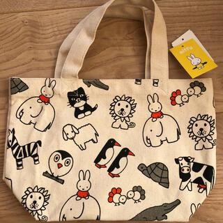 しまむら - 新品 ミッフィートートバッグ