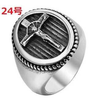 十字架 クロス ジーザス イエス キリスト シルバー リング 指輪 24号(リング(指輪))