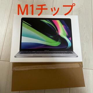 Apple - Macbook pro 13インチ 2020 M1チップ256GBスペースグレイ