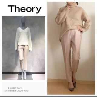 セオリー(theory)のtheory☆セオリー☆クロップド パンツ☆2016☆ピンク☆テーパード(クロップドパンツ)