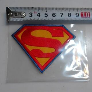スーパーマン ワッペン(各種パーツ)