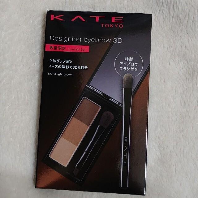 KATE(ケイト)のKATE ケイト アイブロウパウダー デザイニングアイブロウ EX-4 コスメ/美容のベースメイク/化粧品(パウダーアイブロウ)の商品写真