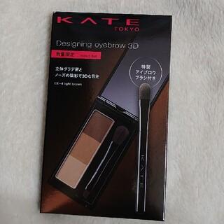 ケイト(KATE)のKATE ケイト アイブロウパウダー デザイニングアイブロウ EX-4(パウダーアイブロウ)