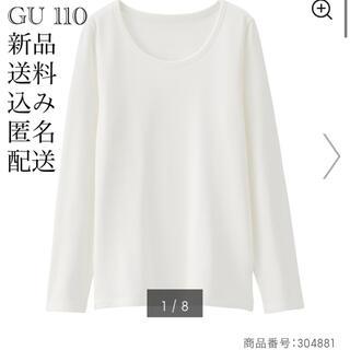 ジーユー(GU)の(285) 新品 110 GUウォームクルーネックT(長袖)(エクストラ)(Tシャツ/カットソー)