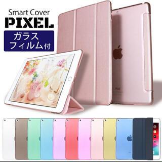 iPadケース (第8世代,第7世代)10.2(iPadケース)