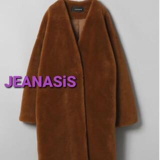 ジーナシス(JEANASIS)のJEANASiS ボア ノーカラーコート 茶色 ジーナシス 美品 (毛皮/ファーコート)